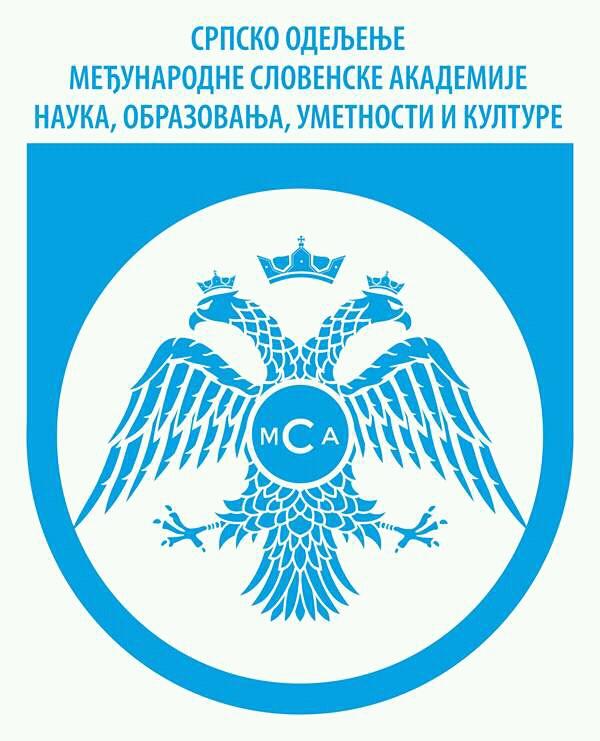 Slovenska Akademija